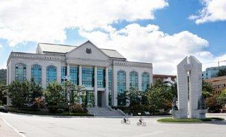 울산대학교, 국내 12위·세계 587위 올라