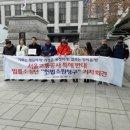 '특혜 논란' 서울교통공사 무기직 정규직 전환, 특혜반대소송단 헌법소원