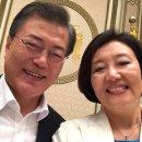박영선 의원 법무부 장관 유력 박영선 의원 프로필