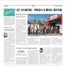 SBS 쇼트트랙 조해리 해설위원을 만나다