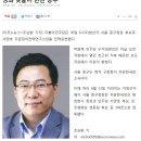 [민주당 최고위 서양호 중구청장후보 결정]한국당 최창식 구청장을 꺾겠습니다!