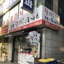 원종동 김밥 왕세수대야냉면 가성비 굿