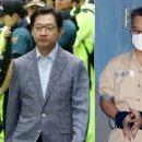김경수 경남도지사 법정구속...드루킹 댓글 조작 사건 가담 인정됐다