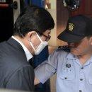 장관, 공선법위반에 불기소 주문해 채 검찰총장과 정면충돌!: 대선부정 은폐수괴...