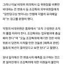 """""""조만간 단호한 결심 취할 것"""" 김병준, 전원책 해촉 시사"""