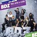 트와이스 BDZ 앨범 재킷사진 공개! (TWICE)