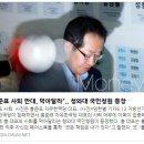 홍준표 자한당 대표 사퇴 반대 국민청원