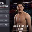 김동현 여자친구 결혼 UFC 랭킹 성적