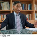 진리회 회보♡ -기자수첩- 여성 학군장교 전국 최다합격 대진대학교 학군단