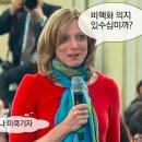 김정은 비핵화 할꺼냐는 질문에 정색하며 하는 말