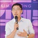 김제동 김정은 찬양 의혹 반박