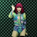 Jessie J(제시 제이) - Domino [오디오/뮤직비디오/가사/해석]