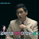 """☞ 진중권 교수 """"김부선, 고맙지만 거리 두고 있다"""""""
