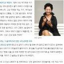 이재명 여배우 김어준 과거 인터뷰 공지영 이창윤 페북글 전문