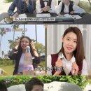 '로맨스 패키지' 전현무, 한혜진 닮은 107호 등장에 '눈길'
