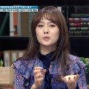 이수영 컴백 프리한19 20주년 앨범발매 이별노래