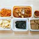 인천 반찬 배달 <b>차니</b>요 맛있어요!!!
