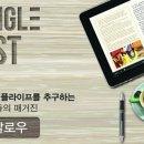 """北 피겨 페어 렴대옥-김주식 개인최고점 경신 """"남측에 감사"""""""