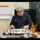 멜로망스 김민석 다해먹는 요리학교 합정동 요리왕!