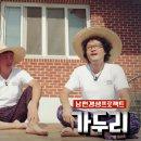 KBS <남편갱생프로젝트 가두리>