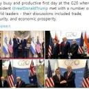 문재인 트럼프 대통령 G20 한미 정상회담 아베 총리와는 표정부터 다른 분위기