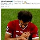 BBC 속보) 모하메드 살라 월드컵 아웃.jpg