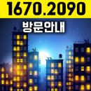 중랑역예지다움<상봉예지다움>방2+거실1 7월 입주가능!