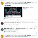 [JP] 한국 SBS, 전국동시지방선거 개표방송 화제, 일본반응