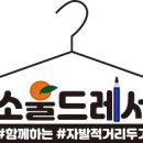 <b>11번가</b> 새벽배송 시작 ⭐????feat.아마존, SSG