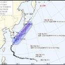 일본 또다시 초강력 태풍 짜미, 등대도 뽑혀나가