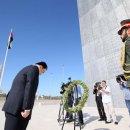 문희상 국회의장, 중동 3개국 순방 공식 일정 마치고 귀국길