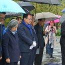 고 노무현대통령님 봉하마을 묘소 참배, 권양숙여사님 예방
