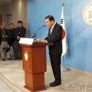 이재오대표, 19대 대통령선거 공식 출마선언