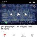 에리오너라 love me right 쇼챔피언 최다 챔피언송 1위