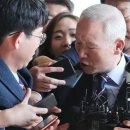 이병기 전 국정원장 긴급체포 박근혜 40억 뇌물죄 추가