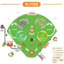 다이아페스티벌 단독판매 티켓베이 예매