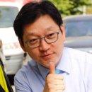 김경수, 김태호 경남지사