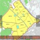 투표율67.30%장위뉴타운14구역빌라매매