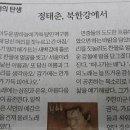 """돌아온 홍준표 """"내가 겁나냐"""""""