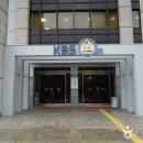 서울 KBS 온 !