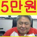 셀프 개명 신청 방법 - 서울대 공대 법무사 김광수
