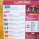 춘천 수제버거 공지천 맛집으로 유명한 라모스버거 다녀왔어요