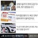 신세계 이명희 회장을 '리틀 이병철'이라고 부르는 이유들