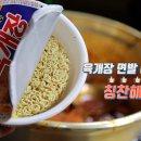 버터계란밥 전지적참견시점 목동 맛집 연예인 변기수 운영 칼칼한 닭도리탕 맛이 일품