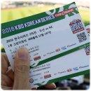 2018 한국시리즈 예매 티켓팅 실패했다면 티켓베이 고고