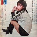 영화배우 오수미/1971.03[추억의 잡지광고]