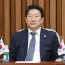 권성동,염동열 강원랜드 채용비리 무혐의 처분