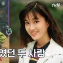 인생술집 이혜영·오연수, 손지창때문에 20년지기 흔들린 우정 +이혜영 딸