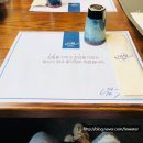 하노이 맛집 - 염경환 식당 새로운 일식집 '미루'