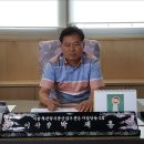 국제화로 변모시킨 귀감의 '마장축산물시장상점가진흥사업협동조합' 박재홍 이사장
